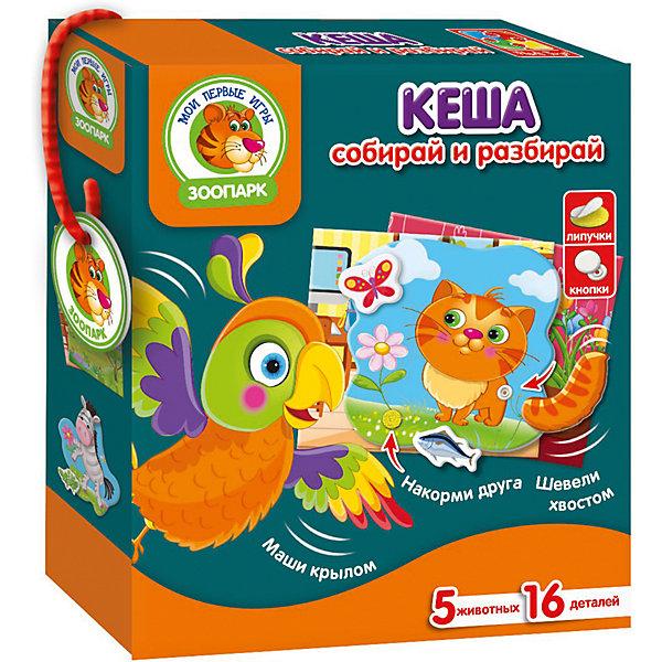 Vladi Toys Настольная игра Vladi Toys Мои первые игры Кеша