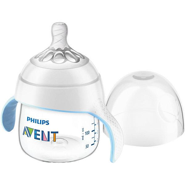 PHILIPS AVENT Тренировочная бутылочка Philips Avent Natural с 4 мес, 150 мл philips avent бутылочка полипропиленовая natural scf033 17 260 мл с 1 мес прозрачная