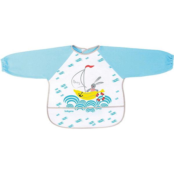 Нагрудник-рубашка BabyOno Adventurer