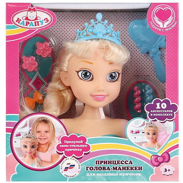 Карапуз Кукла-манекен для создания причесок Принцесса в бирюзовом платье
