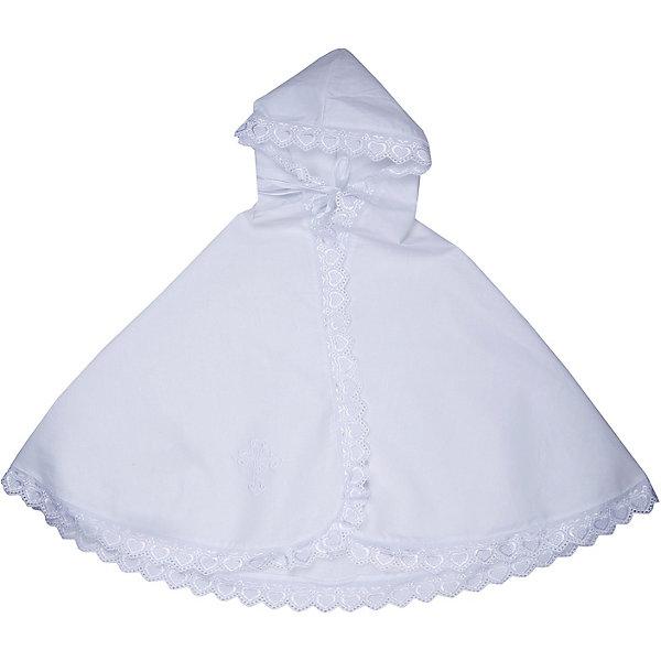 Уголок с капюшоном для крещения