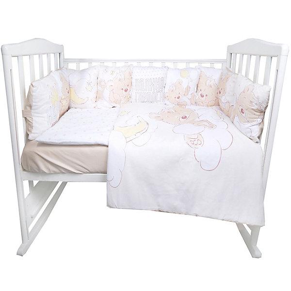 Комплект в кроватку Эдельвейс Мой медвежонок, 6 предметовПостельное белье в кроватку новорождённого<br>Характеристики:<br><br>• тип ткани: сатин<br>• в комплекте: бортик составной (12 частей 30х30 см, съемные наволочки), одеяло 110х140 см, подушка 40х60 см, пододеяльник 110х140 см, простыня на резинке 90х150 см, наволочка 40х60 см<br>• страна бренда: Россия<br><br>С помощью комплекта можно полностью обустроить детскую кроватку. Мягкие бортики не дадут малышу удариться о части мебели. Материал комплекта отличается прочностью. Ткань хорошо пропускает воздух и впитывает влагу, не вызывает аллергии.