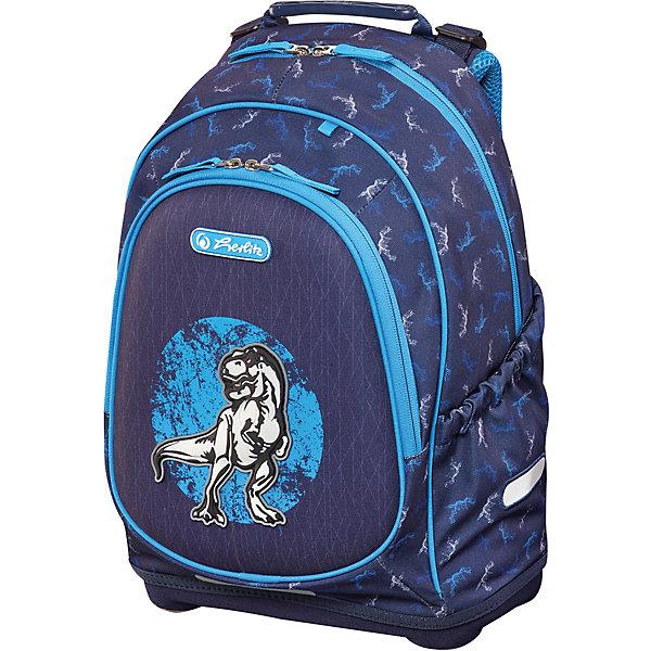 Рюкзак школьный Herlitz Bliss Blue Dino, без наполнения, синийРюкзаки<br>Характеристики:<br><br>• спинка: эргономичная <br>• дно: плотное, устойчивое<br>• объем: 16 л<br>• размер: 30x43x18 см<br>• страна бренда: Германия<br><br><br>Рюкзак имеет просторное отделение для хранения вещей, необходимых в школе. Некоторые особо нужные предметы можно поместить в наружные боковые карманы, снабженные практичной резинкой. Прослужит долго, так как в изготовлении использована прочная ткань. Эргономичная форма спинки рюкзака оббита дышащим материалом. Лямки регулируются в зависимости от роста ребенка, плотно прилегают к туловищу, соединены грудной стяжкой для удобства носки и отличного закрепления. Для безопасности в темное время суток пришиты светоотражатели.