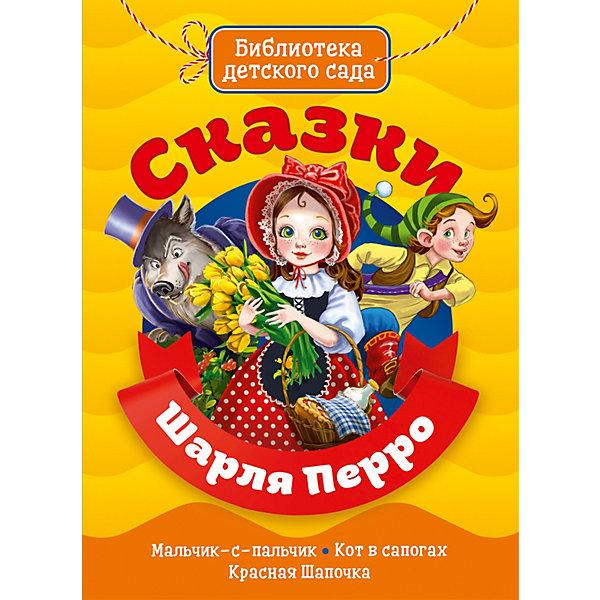 Проф-Пресс Книга «Библиотека детского сада. Сказки Шарля Перро»
