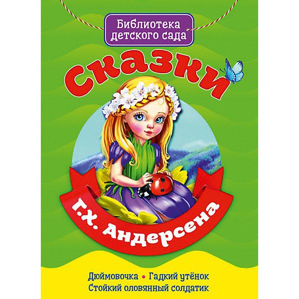 Проф-Пресс Книга «Библиотека детского сада. Сказки Г.Х. Андерсена»