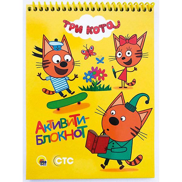 Блокнот «Активити-блокнот. Три кота»Подготовка к школе<br>Характеристики товара: <br><br>• количество страниц: 48<br><br>Блокнот содержит разнообразные задания для выполнения, лабиринты, раскраски и игры. Поможет занять ребенка в поездке.