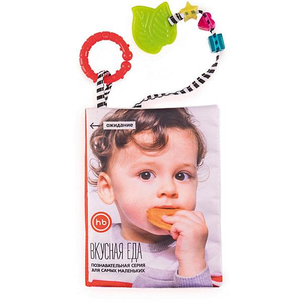 Happy Baby Книжка-игрушка Вкусная еда