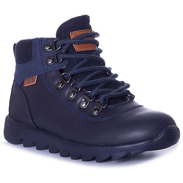 Утеплённые ботинки Mursu 11677722
