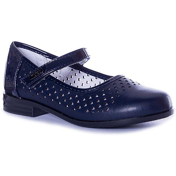 Купить со скидкой Туфли Mursu