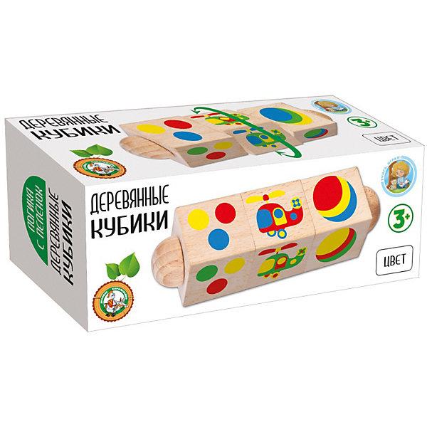 Десятое королевство Кубики на оси Цвет (3 кубика)