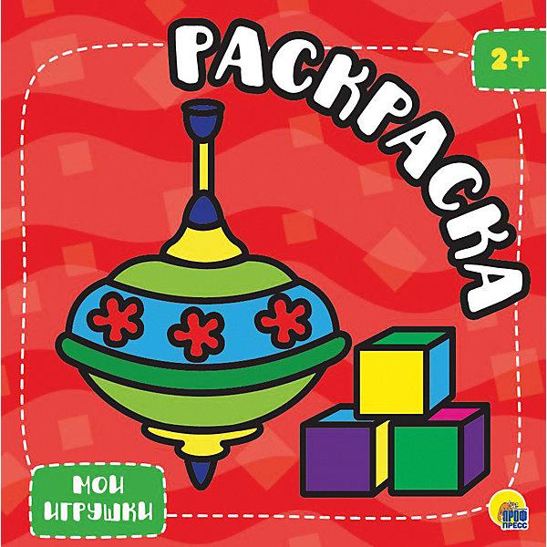 Купить Раскраска с глиттером «Мои игрушки», Проф-Пресс, Россия, Унисекс