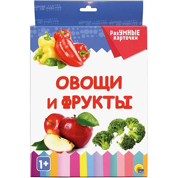 Проф-Пресс Карточки «Разумные карточки. Овощи и фрукты» стоимость