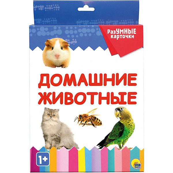 Проф-Пресс Карточки «Разумные карточки. Домашние животные» стоимость