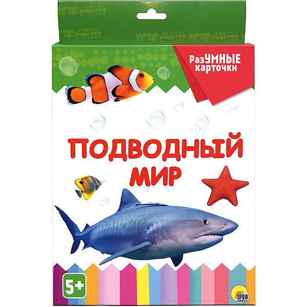Проф-Пресс Карточки «Разумные карточки. Подводный мир» стоимость
