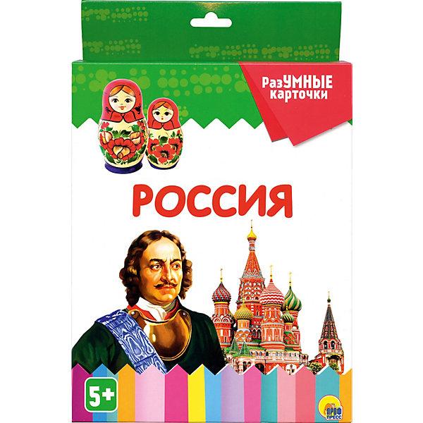 Проф-Пресс Карточки «Разумные карточки. Россия» стоимость