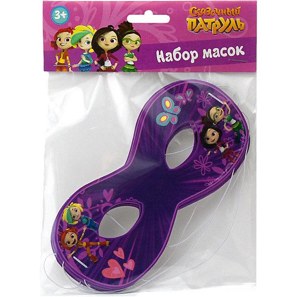 ND Play Набор масок «Сказочный патруль», фиолетовые