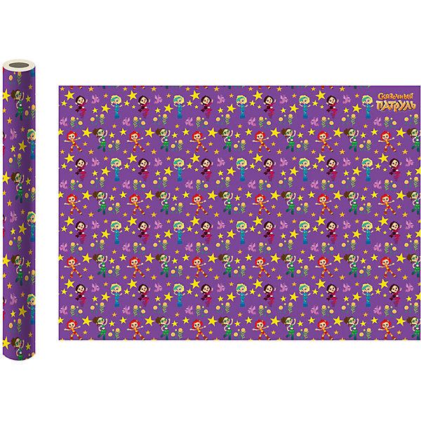 ND Play Упаковочная бумага «Сказочный патруль», фиолетовая