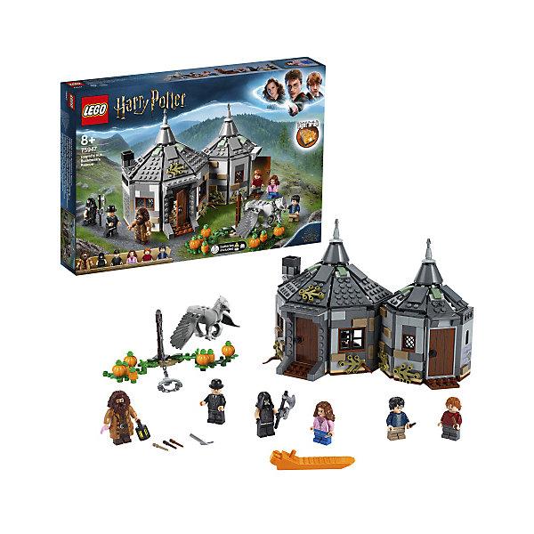 LEGO Конструктор Harry Potter 75947: Хижина Хагрида: спасение Клювокрыла