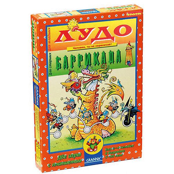 Bondibon Набор настольных игр Лудо и Баррикада