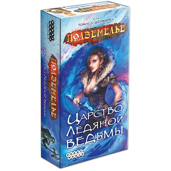 Hobby World Настольная игра Подземелье. Царство Ледяной Ведьмы