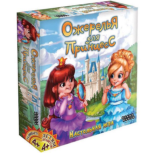 Hobby World Настольная игра Ожерелья для принцесс