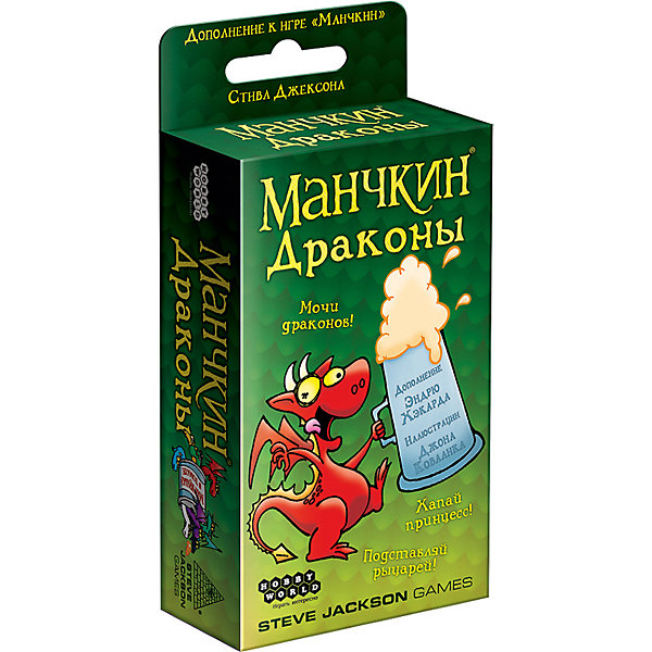 Настольная игра Hobby World Манчкин. Драконы