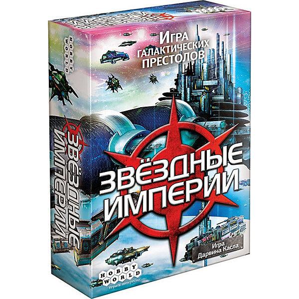 Hobby World Настольная игра Звездные Империи, 2-е издание