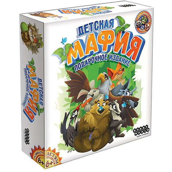 Hobby World Настольная игра Hobby World Детская мафия, подарочное издание цена