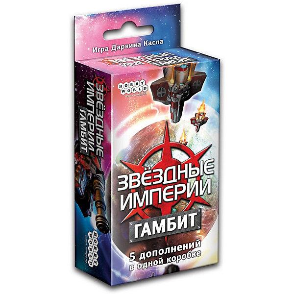 Hobby World Настольная игра Звёздные империи: Гамбит