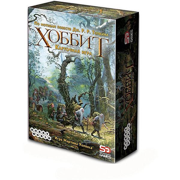 Hobby World Настольная игра Хоббии, 2-е издание