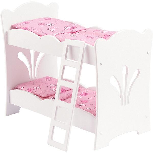 цены KidKraft Двухярусная кроватка-колыбель для куклы KidKraft
