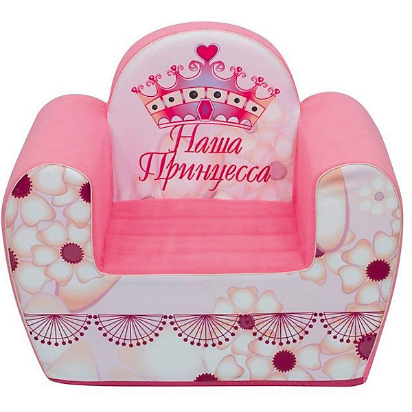 PAREMO Игровое кресло Paremo Инста-малыш Наша Принцесса
