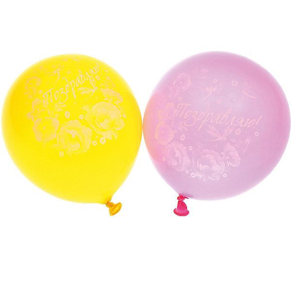 """Belbal Воздушные шары Belbal с рисунком """"Поздравляем с днем рождения! Маки"""" 50 шт"""