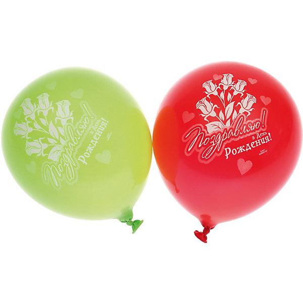 Belbal Воздушные шары Belbal с рисунком Поздравляем с днем рождения! Розы 50 шт action шары воздушные с днем рождения 30 см 50 шт