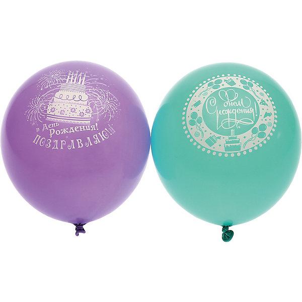 Belbal Воздушные шары Belbal с рисунком Поздравляю с днем рождения! 50 шт action шары воздушные с днем рождения 30 см 50 шт