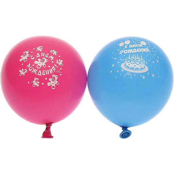 Belbal Воздушные шары Belbal с рисунком Поздравляем с днем рождения! 50 шт action шары воздушные с днем рождения 30 см 50 шт