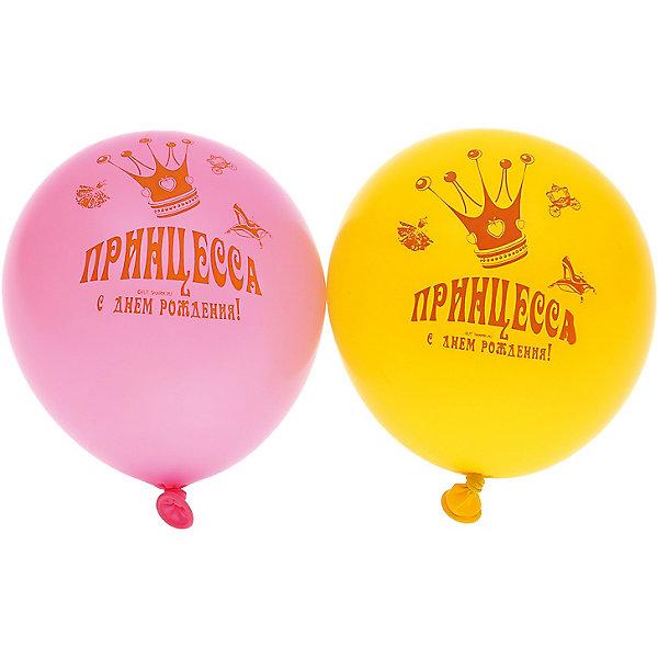 Belbal Воздушные шары Belbal с рисунком Поздравляем с днем рождения! Принцесса 50 шт action шары воздушные с днем рождения 30 см 50 шт