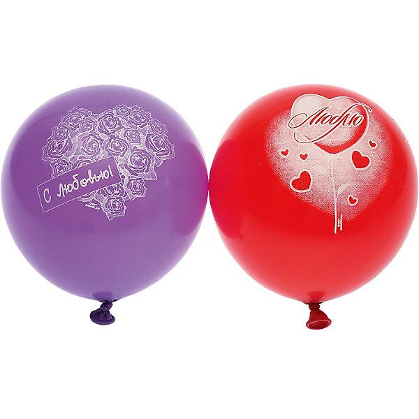 Belbal Воздушные шары с рисунком С любовью 50 шт