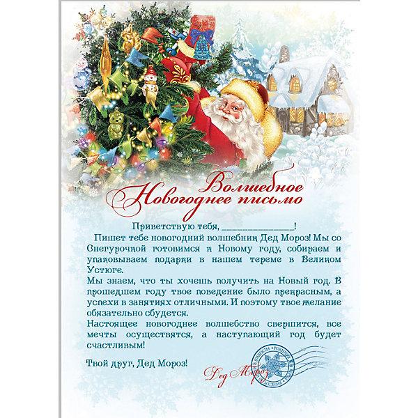 Феникс-Презент Новогодний набор Fenix-present