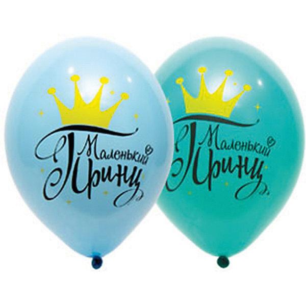 """Belbal Воздушные шары Belbal """"Маленький принц"""", с рисунком, 50 шт"""