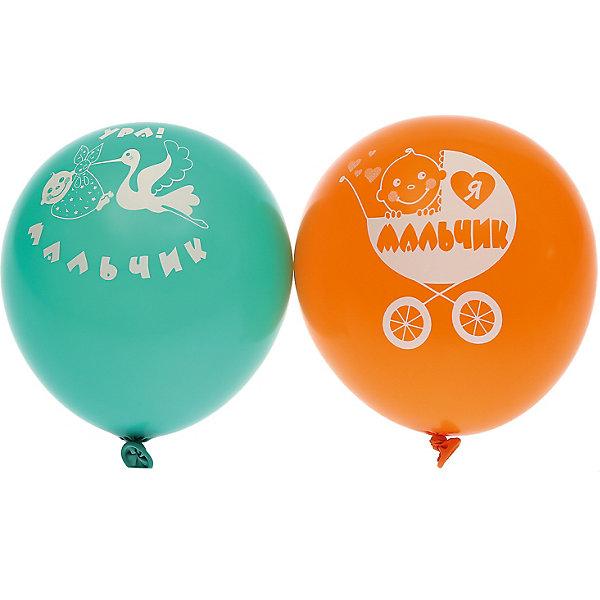 """Belbal Воздушные шары Belbal """"Ура! Мальчик"""", с рисунком, 50 шт"""
