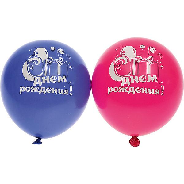 """Belbal Воздушные шары Belbal """"День рождения: котенок с подарком"""", с рисунком, 50 шт"""