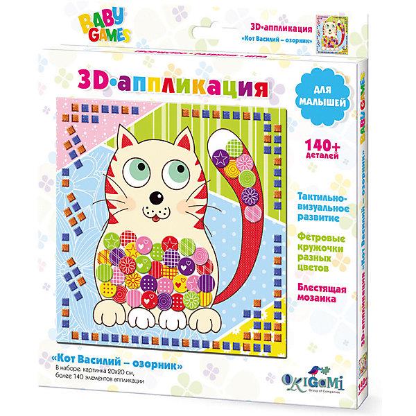 Origami 3D-аппликация Кот Василий-озорник