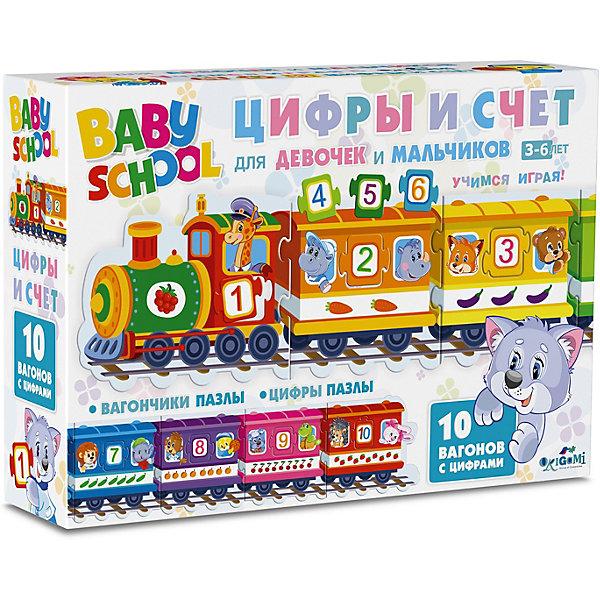 Origami Настольная игра Origami Паровозик: цифры и счет детская настольная игра peppa pig паровозик цифры и счет