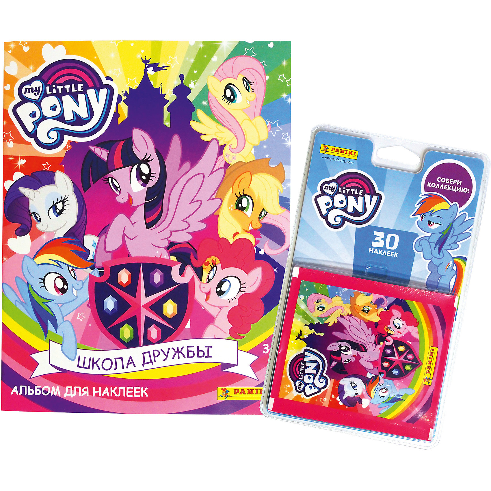 Альбом My Little Pony 2019+Блистер (набор из 6 пакетиков наклеек) по цене 336
