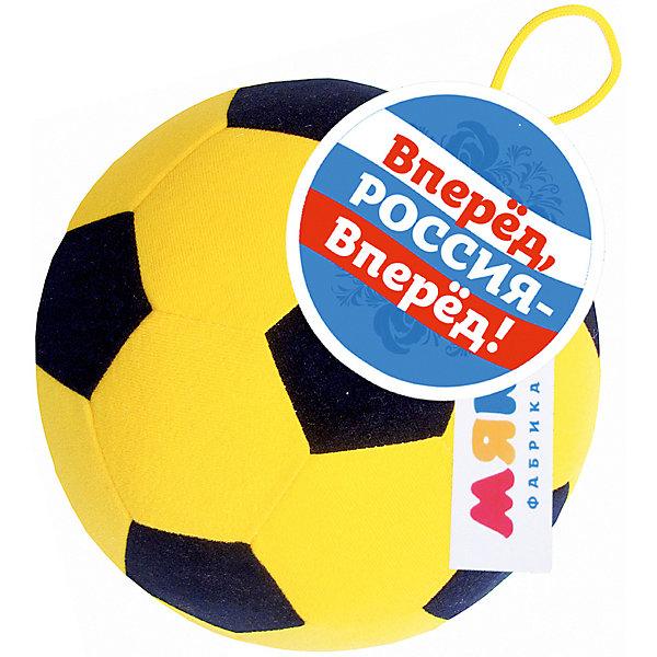 Мякиши Игрушка Футбольный мяч, желтый