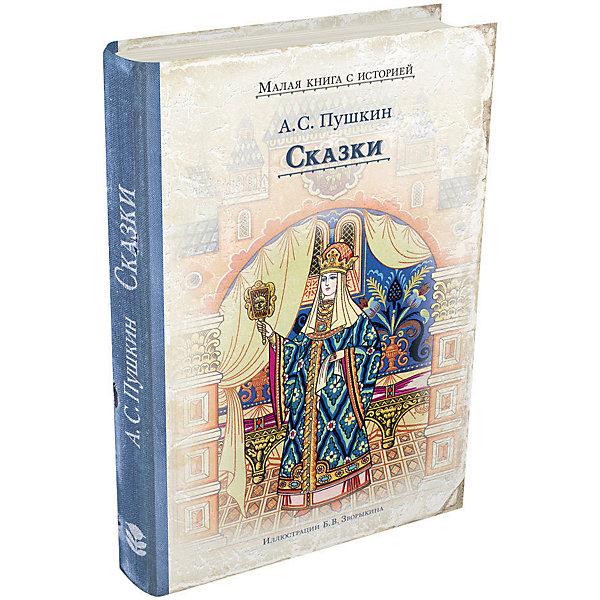 Книга Малая книга с историей
