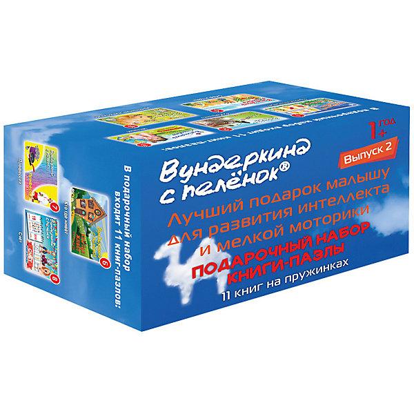 Вундеркинд с пелёнок Подарочный набор Вундеркинд с пеленок