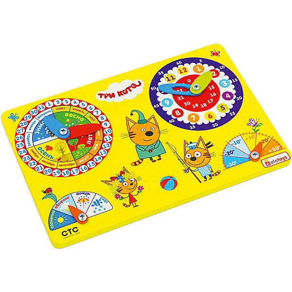 Alatoys Календарь природы Три кота, желтый