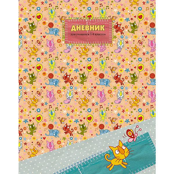 АппликА Школьный дневник Апплика Весёлые котята 48 листов, для младших классов канцелярия апплика дневник для младших классов юный гонщик 48 листов